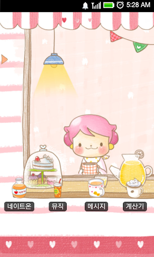 CUKI Theme cute strawberry