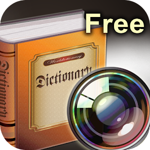 Worldictionary Free