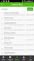 Screenshot of Ringtones Wizard - Alarm SMS