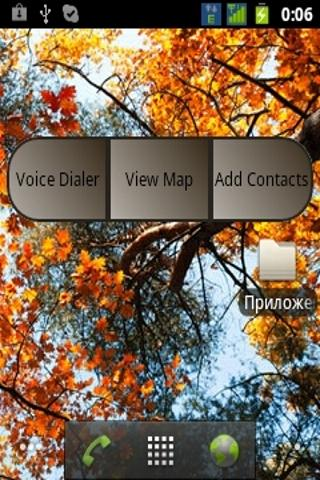 Smart CallManager Widget