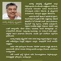YLP Yarlagadda Lakshmi Prasad