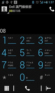 Ray Dialer - screenshot thumbnail