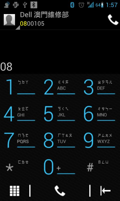 Ray Dialer- screenshot