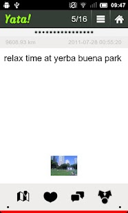 Yata!- screenshot thumbnail
