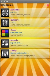 Kids One English Practice ABCD- screenshot thumbnail
