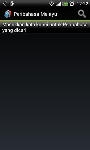 Kamus Peribahasa Melayu mini