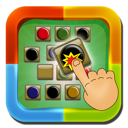 ブラックドットをタップします 解謎 App LOGO-APP開箱王