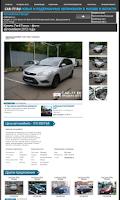 Screenshot of Продажа авто в Москве