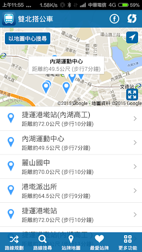 臺北大眾捷運股份有限公司 ─ 查詢公車路線