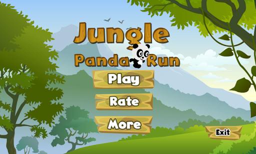 ジャングルパンダラン