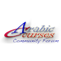 Arabic Courses Community Forum logo