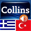 Greek<>Turkish Dictionary T