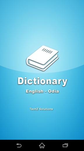 English to Odia Dictionary