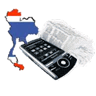 Thailand Travel Guide icon