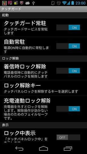 藏有App 內購買不算免費,蘋果下載按鈕從「免費」改為「取得 ...