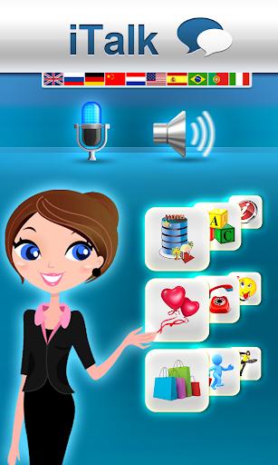 希伯来语:交互式对话 - 学习讲 -门语言