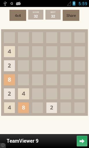 玩免費益智APP|下載2048 app不用錢|硬是要APP