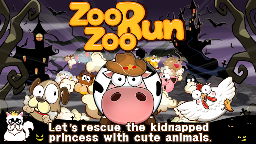 Zoo Zoo Run[Running Game]