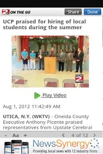WKTV NewsChannel 2 - screenshot thumbnail