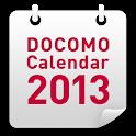 ドコモカレンダー2013 icon