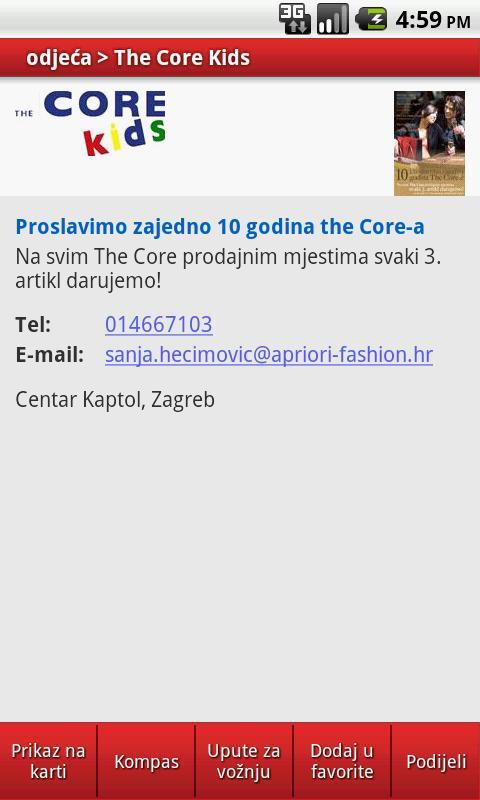 Lociraj Popust- screenshot