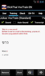 ClickThai Vocabulary Trainer- screenshot thumbnail