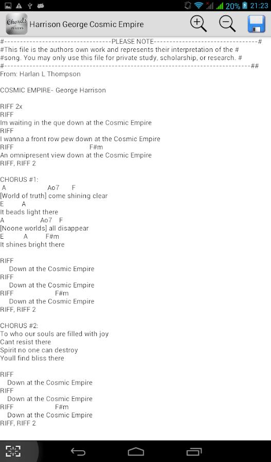 7 раса тексты песен и аккорды: