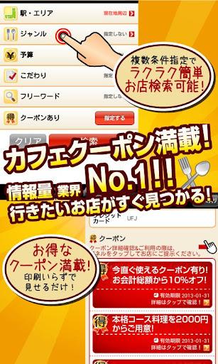 SFOG-veckan 2014_蘋果SFOG-veckan 2014iPhone版/iPad版免費下載-PP助手-25PP.COM