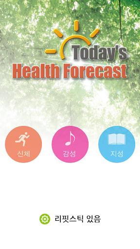 건강예보 Health Forecast