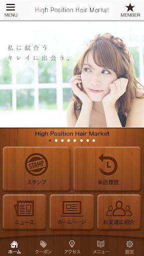 札幌の美容室 ハイポジションヘアーマーケット