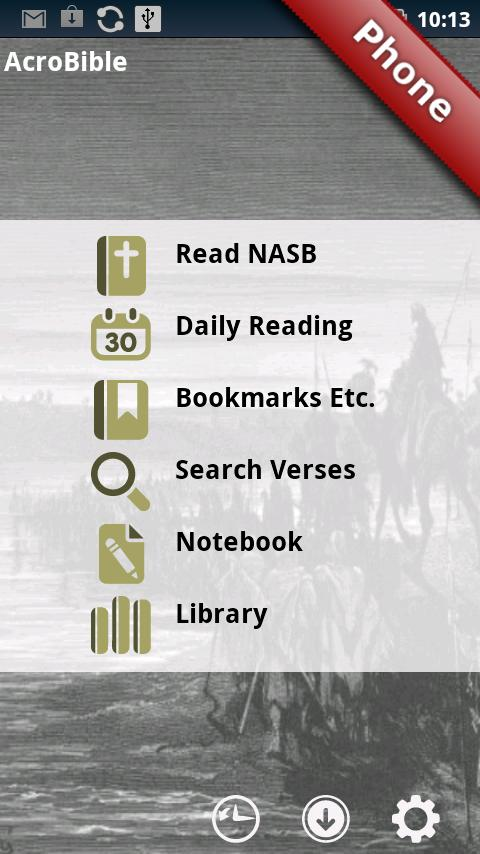 AcroBible NAS- screenshot
