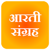 Marathi Ukhane (By Shree++)