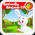 Tamil Nursery Rhymes-Video 10