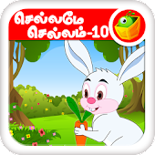 Tamil Nursery Rhymes-Video 10