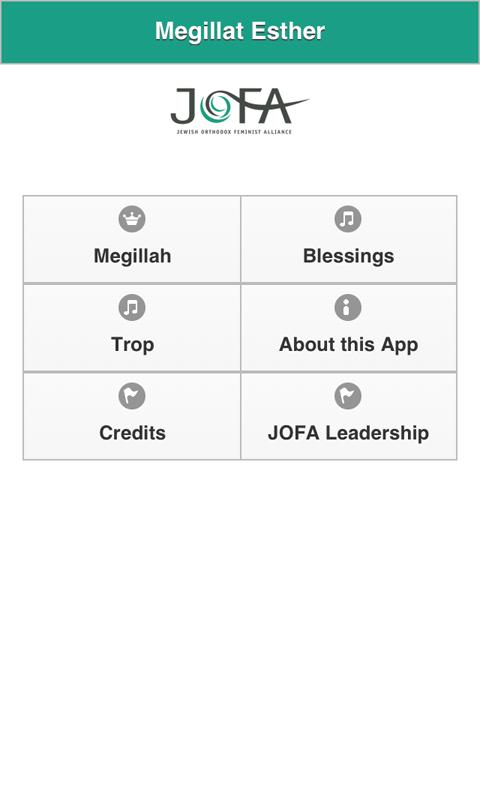 JOFA's Megillat Esther - screenshot