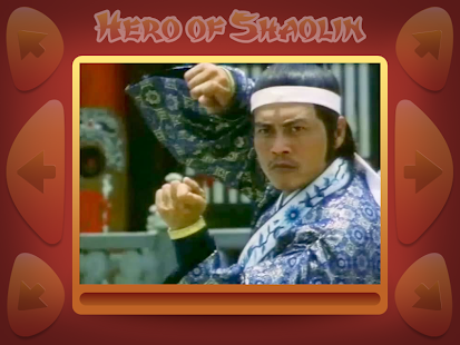 Hero of Shaolin Kung Fu - screenshot thumbnail
