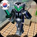 마인크래프트 전쟁 3D icon
