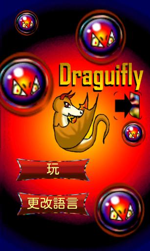 Draguifly