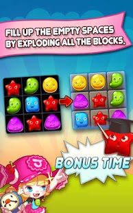 Jelly Dash - screenshot thumbnail