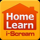 아이스크림홈런 학부모 전용 앱(Home-Learn)