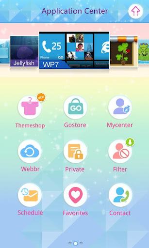 玩通訊App|GO SMS Pro CuteMonster ThemeEX免費|APP試玩