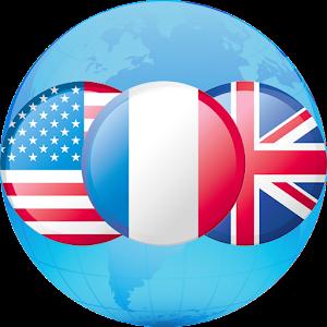 Картинки по запросу ascendo dictionary french