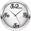 Tamil Numeral Clock Widget icon