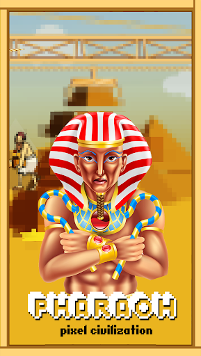【免費解謎App】Pharaoh - Pixel Civilization-APP點子