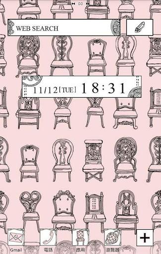 座椅 for[+]HOME