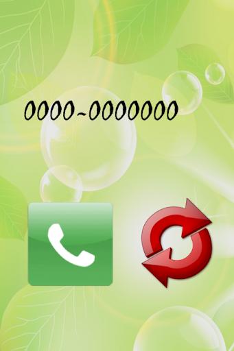 Deutsch Mädchen Telefonnummern