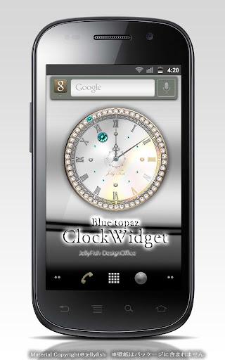 11月の誕生石ブルートパーズの時計ウィジェット