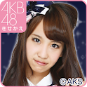 AKB48きせかえ(公式)永尾まりや-WW-