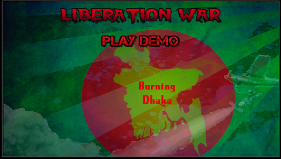 Liberation War- screenshot thumbnail