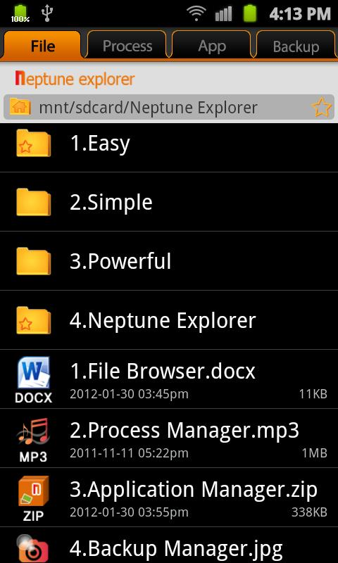 Neptune file explorer- screenshot